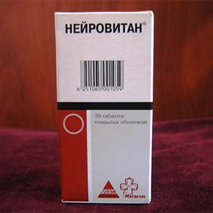 Фармакологическое действие Нейровитана