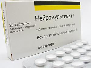 Нейровитан или нейромультивит