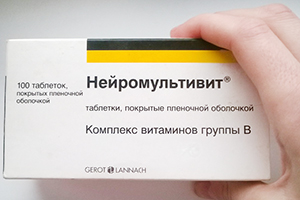Форма выпуска Нейромультивита и его описание