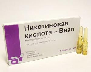 польза никотиновой кислоты при остеохондрозе позвоночника