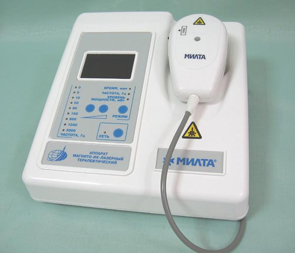Милта - прибор лазерной терапии