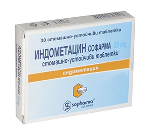 Лечение распространенного остеохондроза