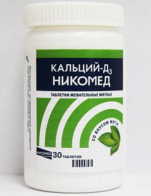 Фармакологическое действие Кальция-Д3 Никомеда
