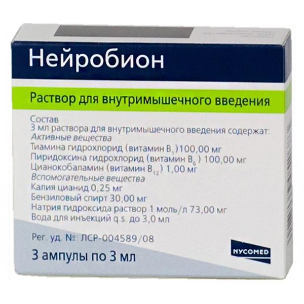 Форма выпуска препарата нейробион