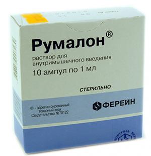Как колоть алфлутоп при остеохондрозе