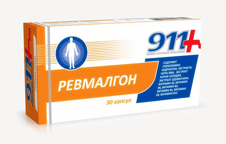ревмалгон-911 гель инструкция по применению