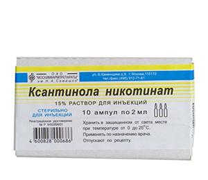 Аналоги Ксантинола никотината