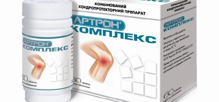 артрон комплекс инструкция отзывы цена в москве