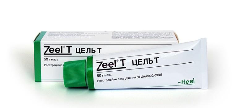 Zeel T таблетки инструкция - фото 2