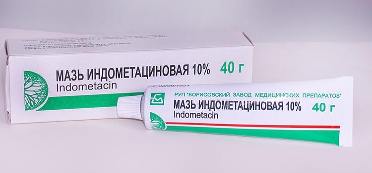 Индометациновая Мазь Инструкция По Применению Цена Отзывы Аналоги img-1