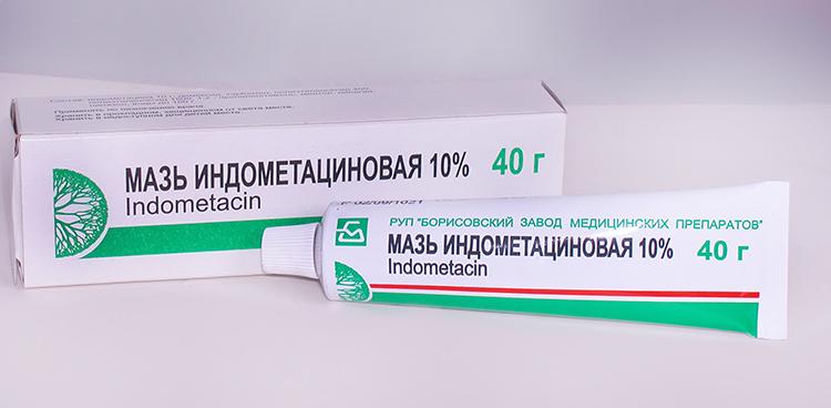 Индометацин мазь инструкция фармакологический состав побочные действия