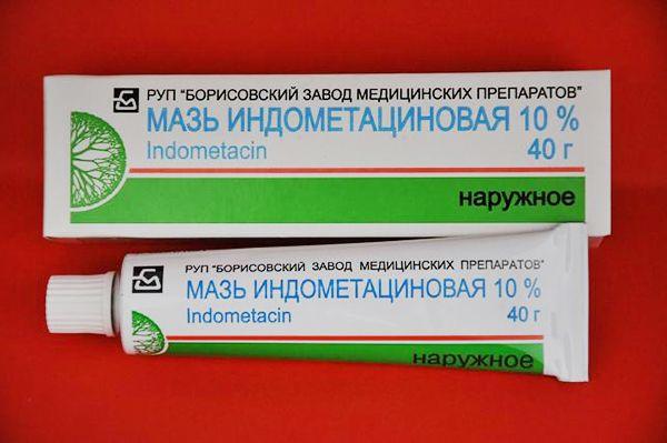 дешевая мазь для лечения суставов