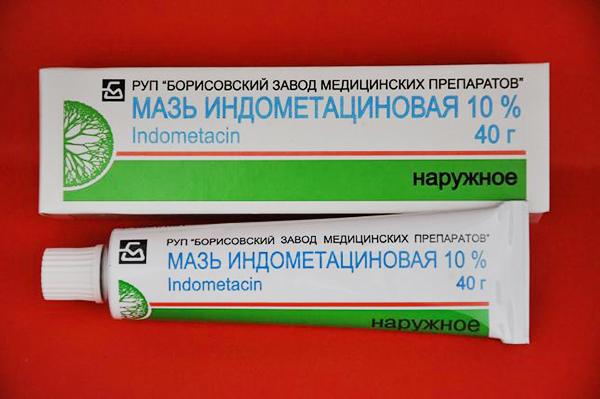 Мазь Индометацин 10%