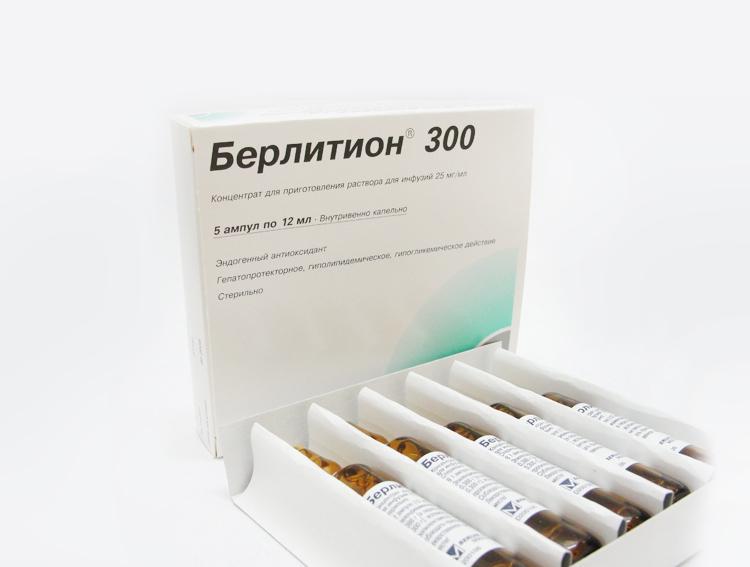 Берлитион в капсулах, ампулах и таблетках