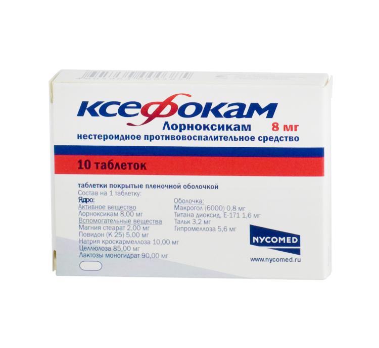 Ксефокам – инструкция по применению, показания, дозы, отзывы