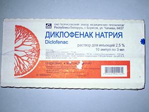 Цена ампул Диклофенака
