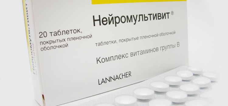 лекарство нейромультивит инструкция по применению - фото 6