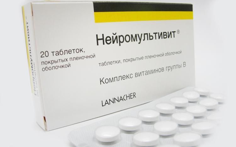 Витаминный комплекс для оптимизации функционирования нервной системы Нейромультивит