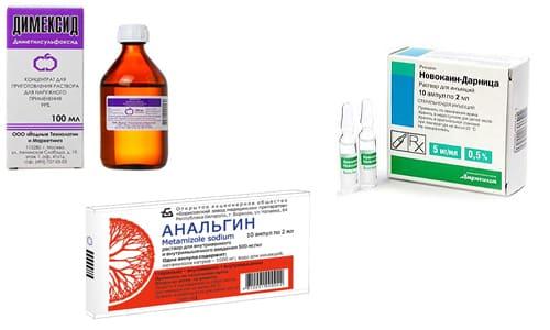 Димексид, Новокаин и Анальгин - средства для наружного применения при болях различного происхождения