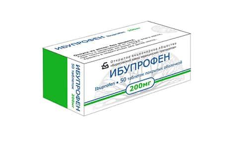 Ибупрофен понижает температуру, уменьшает воспалительный процесс