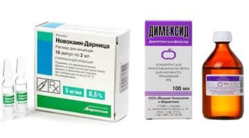 Совместимость Димексида и Новокаина