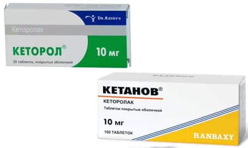 Эти препараты считаются наиболее сильными медикаментами, способными бороться не только с болью, но и с воспалением и жаром