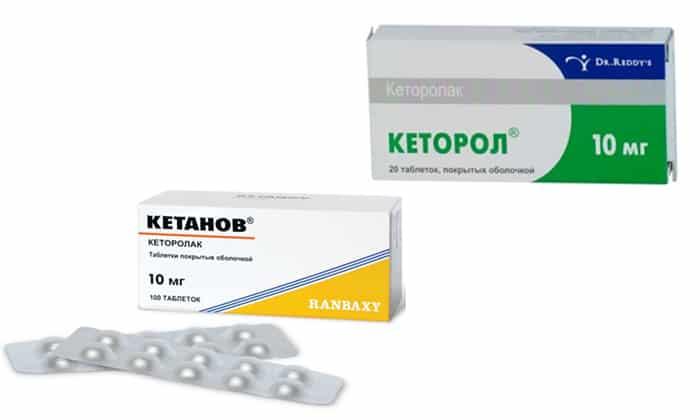 КЕТОНАЛ или КЕТОРОЛ: что лучше и в чем разница (отличие составов, отзывы врачей)