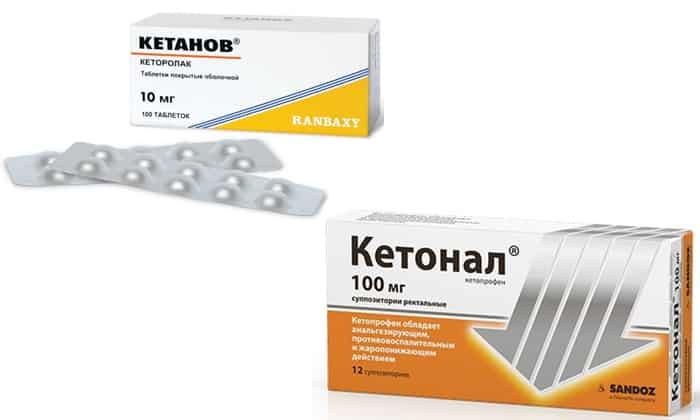 Кеторол кетонал кетанов отличия