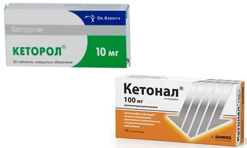 Чтобы снять болевой синдром, врачи нередко назначают такие препараты, как Кетонал или Кеторол