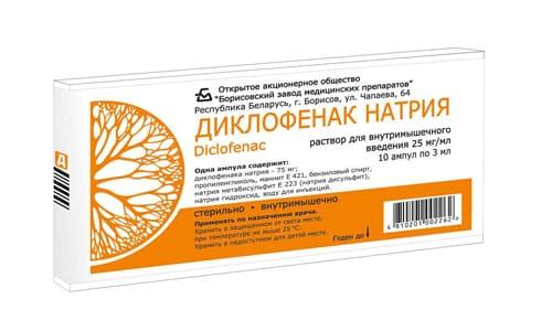 Диклофенак применяют для лечения ревматизма и воспалений суставов, вызванных этим заболеванием