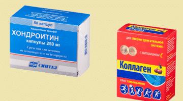 Хондроитин и коллаген