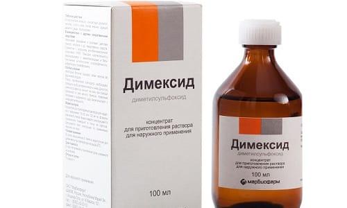 Димексид не показан для лечения детей до 12 лет, беременных и кормящих грудью