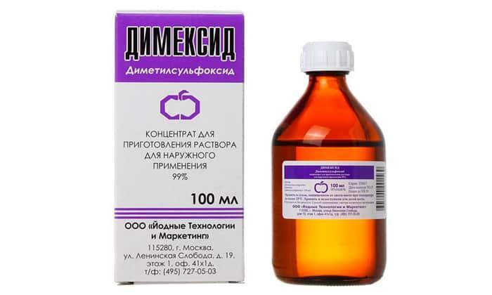 Не применяют Димексид при наличии: заболеваний сердечно-сосудистой системы, нарушений в работе почек и печени