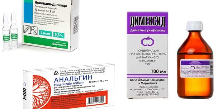 Совместимость Димексида, Новокаина и Анальгина