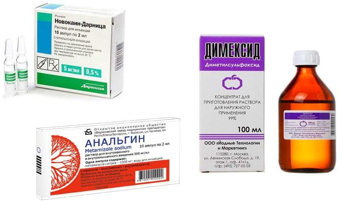 Компресс димексид лидокаин гидрокортизон диклофенак пропорции