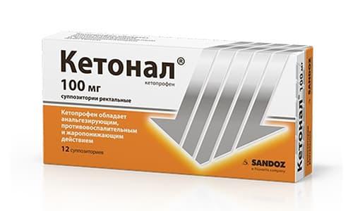 Кетонал имеет меньше побочных эффектов, быстрее выводится из организма