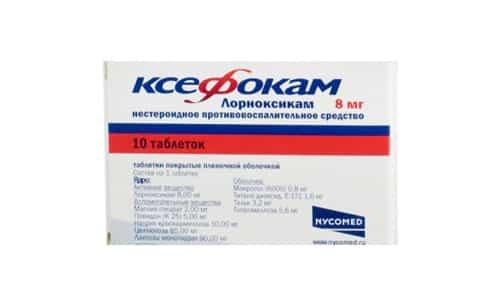 При гиперчувствительности к Ксефокаму могут возникнуть аллергические реакции - отек Квинке, анафилактический шок, сыпь, зуд кожи