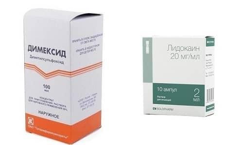 Компрессы и примочки из Димексида и Лидокаина помогают устранить боль и воспаление при патологиях и травмах опорно-двигательной системы