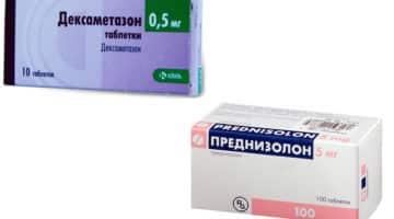 В чем разница между Дексаметазоном и Преднизолоном