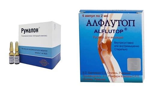 Лечить остеохондроз можно препаратами Алфлутопом или Румалоном
