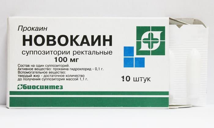 Новокаин оказывает комплекс полезных действий: обезболивающее, антиаритмическое, гипотензивное