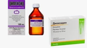 Диоксидин и Димексид