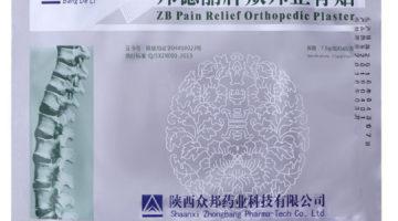 ZB Pain Relief - ортопедический пластырь